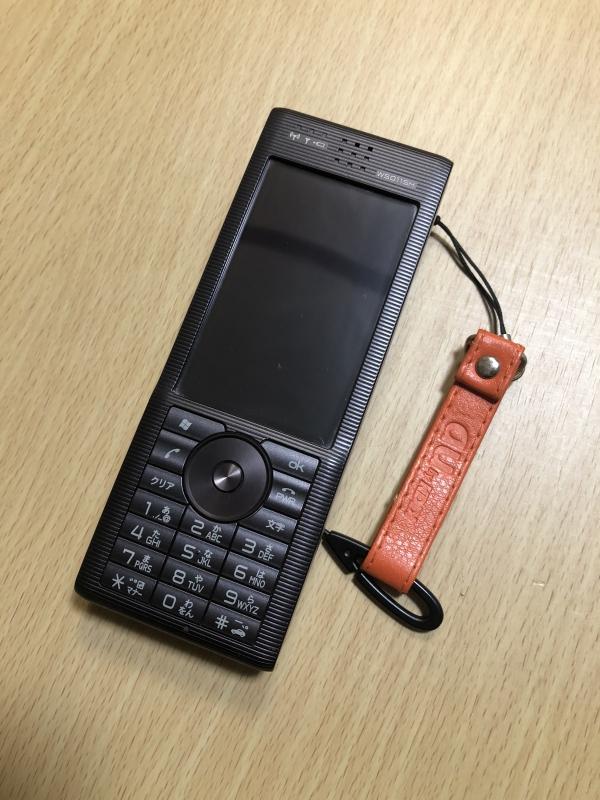 携帯を忘れてきた時や充電できない時の転送方法  au